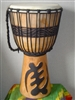 "Medium Djembe Drum 20"" x 11"" ~ GOD FIRST (GYE NYAME) - 50m11"